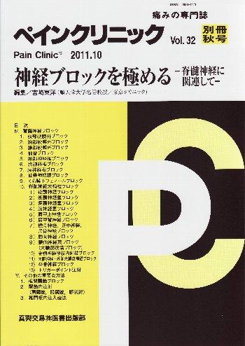 2011 年 別冊秋号
