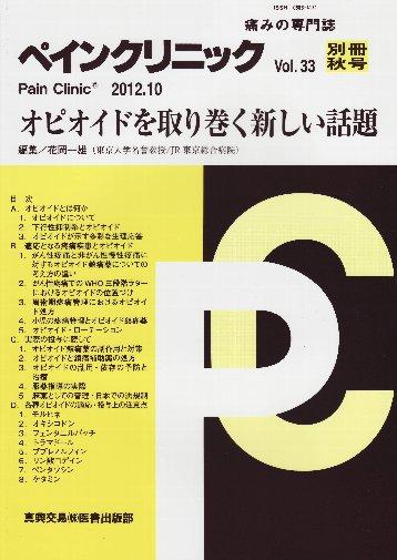 2012 年 別冊秋号