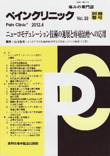 2012 年 別冊春号