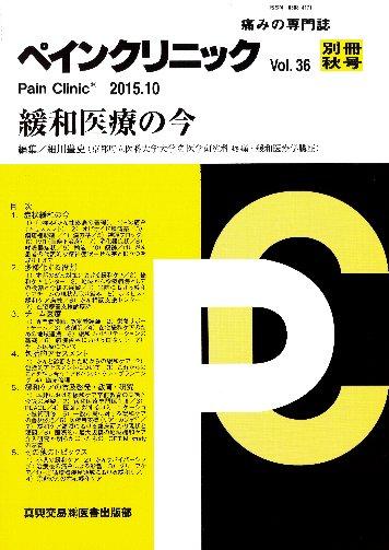 2015 年 別冊秋号