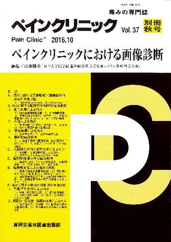 2016 年 別冊秋号