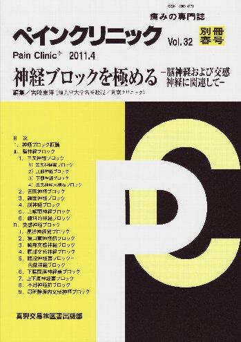 2011 年別冊春号