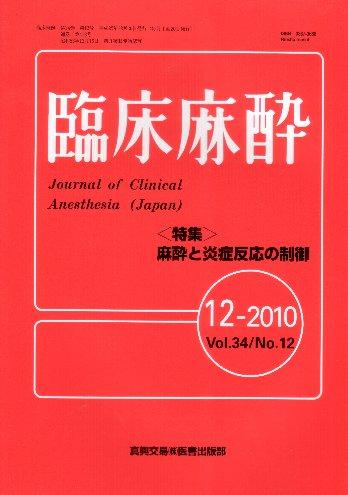 2010 年 12 月号